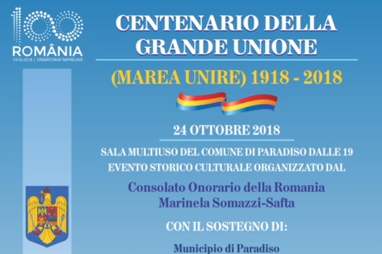 24 Ottobre: Celebrazione Centenario Unione della Romania